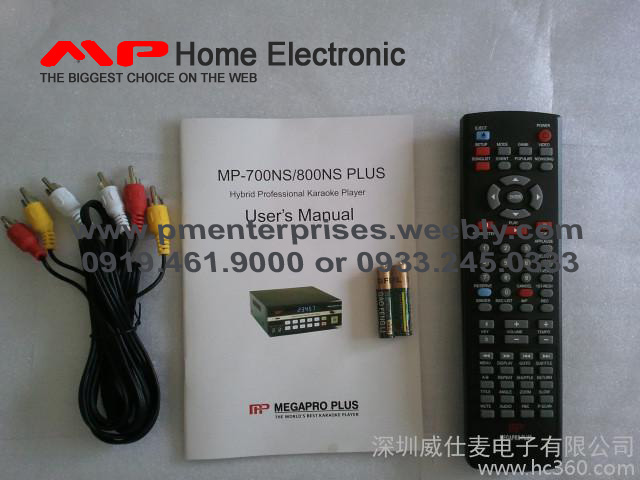 Megapro pm enterprises megapro mp 700ns plus videoke player asfbconference2016 Choice Image